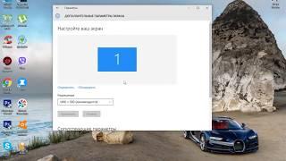 Что делать если не меняется разрешение экрана на windows 10? Решение