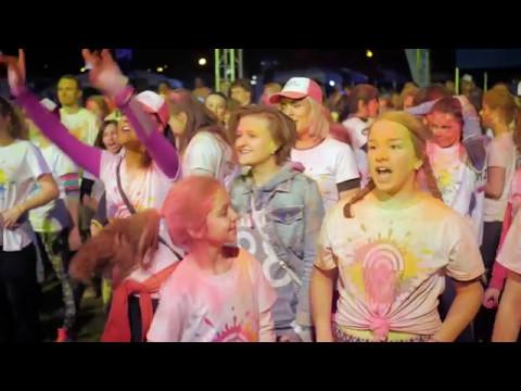 RUN IN COLORS NIGHT Bratislava 6.5.2017