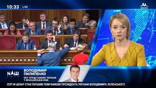 Володимир Пилипенко назвав три причини, чому треба понизити виборчий бар'єр до  трьох процентів