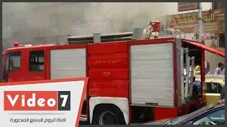 بالفيديو..السيطرة على حريق بأحد العقارات بشارع القصر العينى