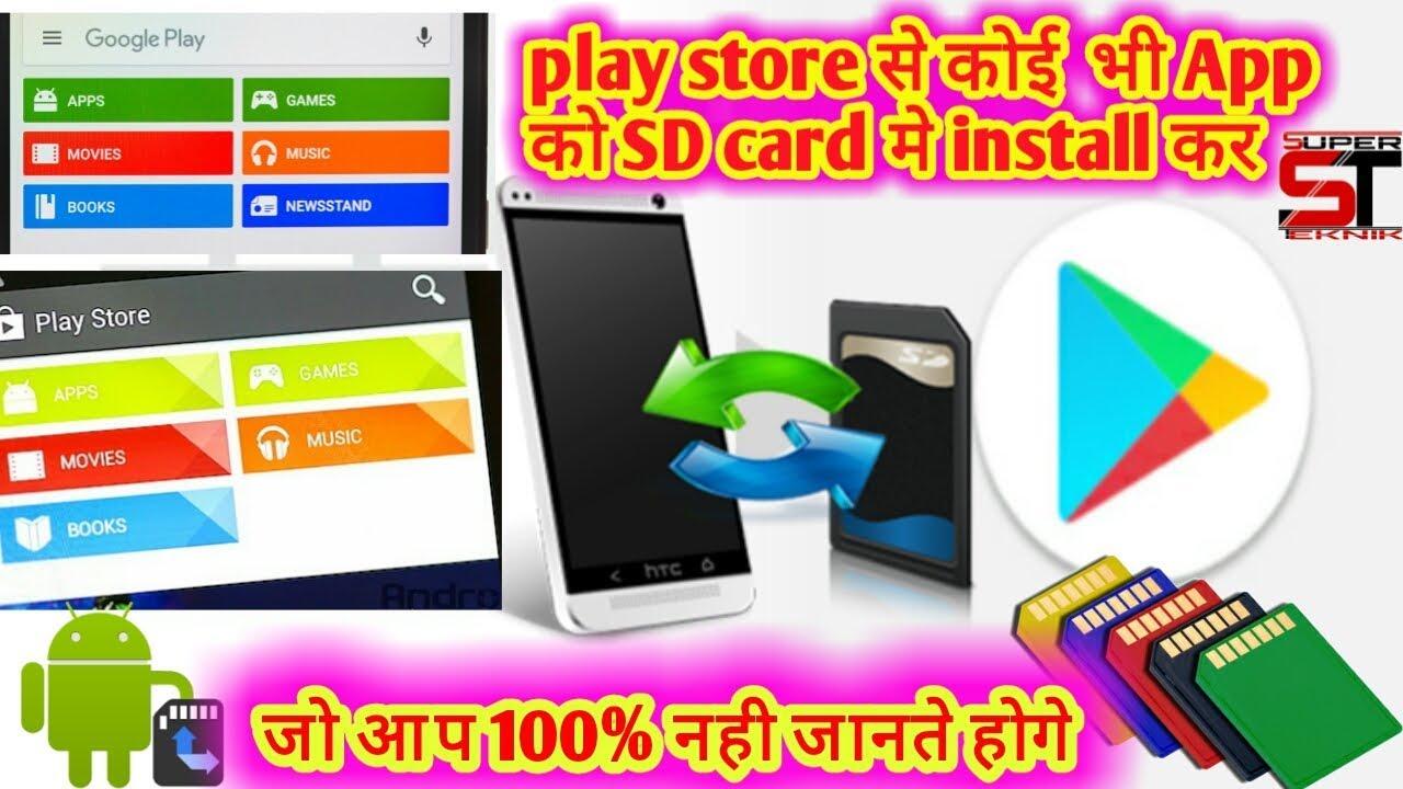 google play app to sd card