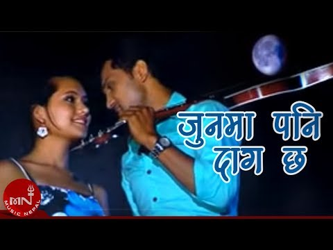 Jun maa pani daag chha By Ramji Khand and Tika Pun