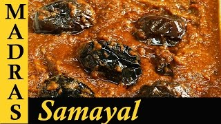 Ennai Kathirikai Kulambu in Tamil  Brinjal gravy in Tamil  Ennai Kathirikai Curry Recipe