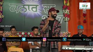 Dilpreet dhillon | new punjabi live stage performance (mela kathar da) 2017 hd