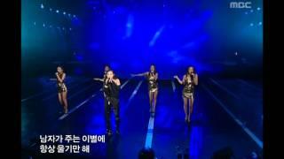- Gummy - Adult Child, - , Music Core 20051029