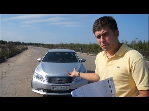 Toyota Camry Тест-драйв.Anton Avtoman.