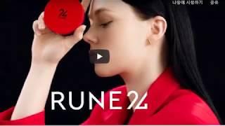 커버력좋은비비추천 에이필드 RUNE24 레티나 비비크림