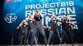 KIMBERLITE @ RDF14 Project818 Russian Dance Festival, November 1, Moscow 2014, Top 10 Russia