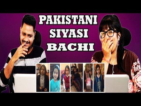 Indian Reaction On Pakistani Siyasi Bachi | Viral Girl | Trending 1 | Krishna Views