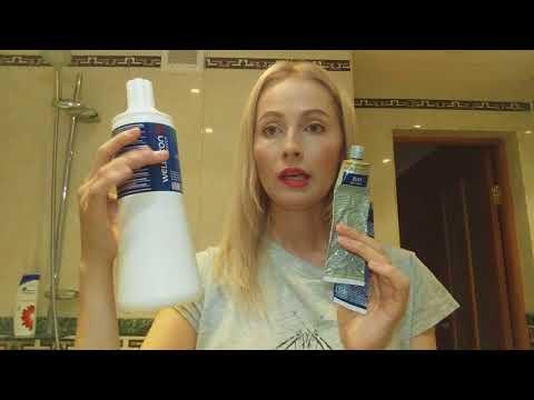 Wella Koleston |крашу волосы|блонд