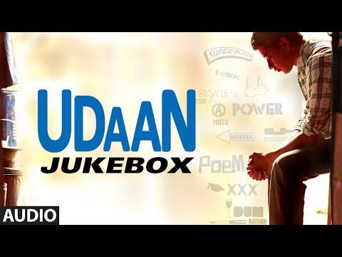 Udaan FULL AUDIO Songs Jukebox | Amit Trivedi | T-Series