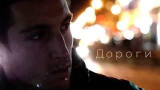 02. Vasko - Ильичевск (feat. Santimetre & Mirra)