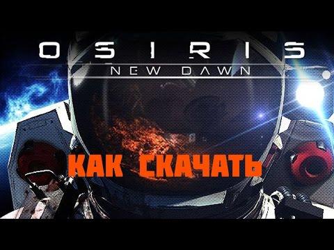 Osiris new dawn скачать торрент русская версия 2016 полная версия без стима