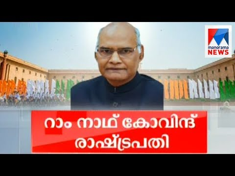 Ramnath kovind | Manorama News