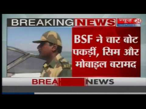 Gujarat: BSF seizes three more Pakistan boats in Kutch