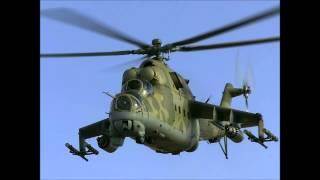 Вертолет - армейские песни