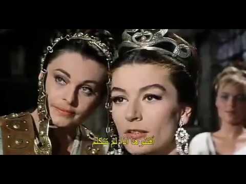 Sodom and Gomorrah 1962 DVDRip ENG    مترجم   فيلم سدوم وعاموراء thumbnail