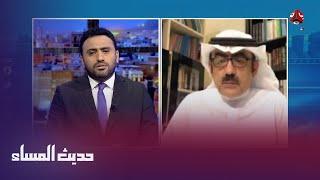 محلل سياسي سعودي: إذا تعنت الحوثيون تجاه المبادرة فستكون مارب مقبرتهم