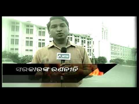 REPORTERS PROMO - KAMYAB TV