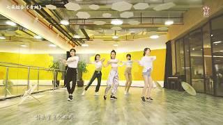 【hd】七朵組合 青蛇 dance practice video舞蹈练习室版mv