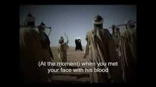 Best noha - Ya Hussain ibn e Ali   - 2013