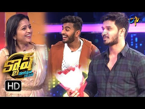 Cash | 17th  March 2018 | Full Episode | ETV Telugu