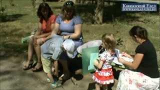 Обращение матерей к губернатору Дона