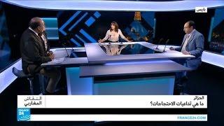 الجزائر.. ما هي تداعيات الاحتجاجات؟