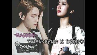 "BaekMi ""Scream/Crying Out"""