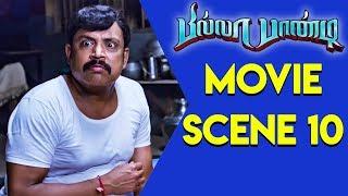 Billa Pandi - Movie Scene 10 | R.K.Suresh | Chandini | Thambi Ramaiah | Ilayavan | K.C.Prabath