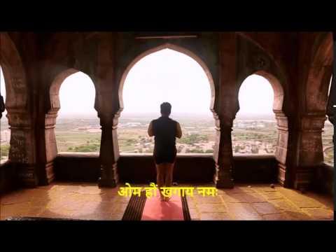Shri Surya Namaskara 108 repetitions