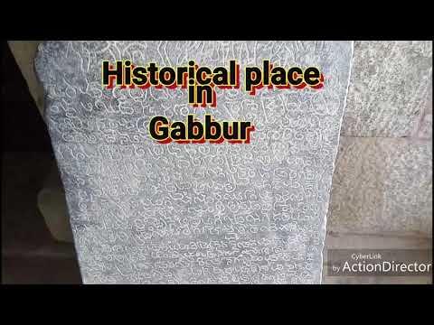 Historical place in Gabbur