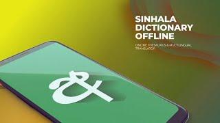 Sinhala Dictionary Offline & Multilingual Translator screenshot 1