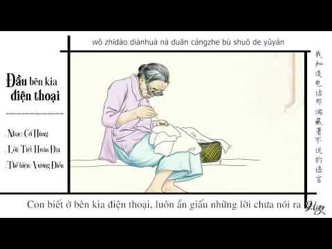 Vietsub    Đầu Bên Kia điện Thoại - Vương Điển   电话那端 - 王典