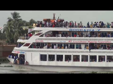 চাঁদপুরের এই উরাল পক্ষির ঈদ যাত্রী নিয়ে উরে যাচ্ছে ।। Nice Ship Dhaka To Chadpur HD Video 354