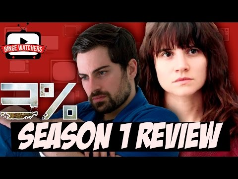 3% Season 1 Review (Spoiler Free!) Netflix Original
