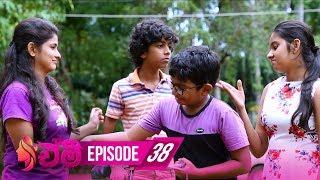 Emy | Episode 38 - (2019-06-12) | ITN Thumbnail