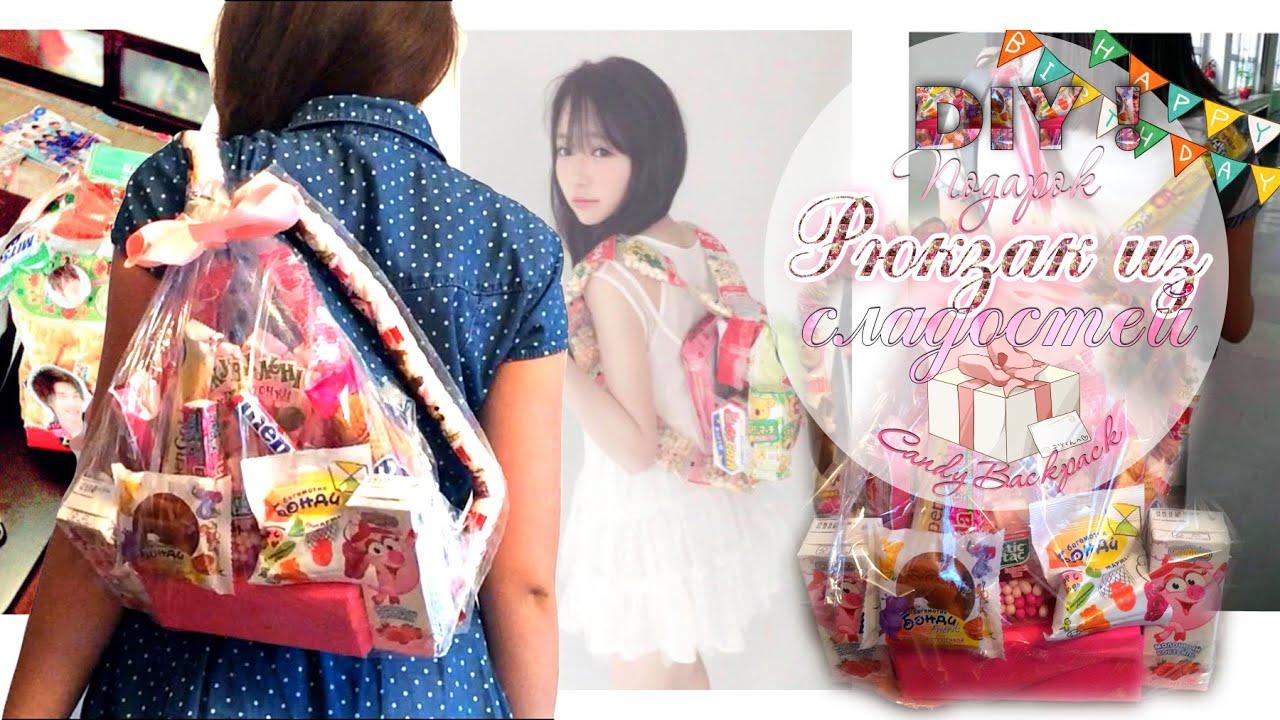 DIY🍭!🎒Рюкзак Из Сладостей 🍫🎁 Подарок Подруге Своими Руками 🍫 Sweet & Candy Backpack🍬Okashi bag