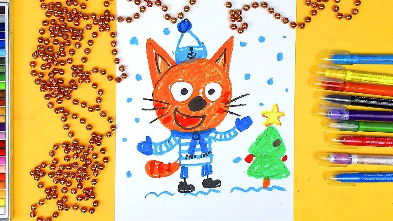 Коржик на Новый год как нарисовать Мульитк Три Кота - YouTube
