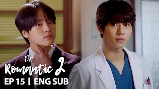 Ahn Hyo Seop is Wary of Yang Se Jong! [Dr. Romantic 2 Ep 15]