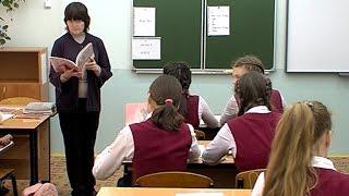 Эксперимент по раздельному обучению проходит в школе №20 Йошкар-Олы