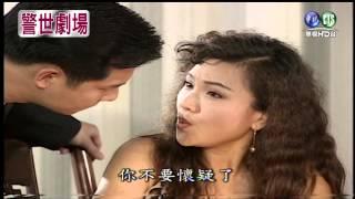 【警世劇場 台灣靈異事件HD】雙面女(上)