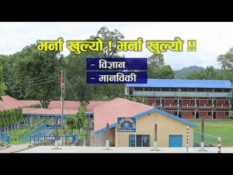 DEPOT Higher Secondary School Dharan 18