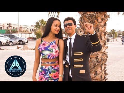 Solo Grande - Bellissima Asmera - New Eritrean Music 2018