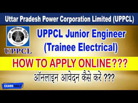 How to Fill UPPCL JE Form 2019 UPPCL Junior Engineer online form