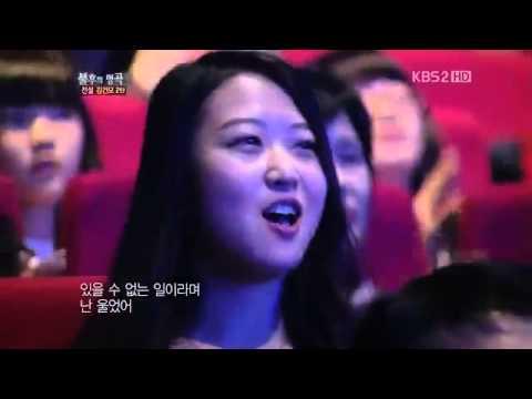 SHINee Taemin Wrongful Meeting ft. F(x) Amber