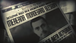 Веришь ли ты? | Mereana Mordegard Glesgorv [#8](Сегодня рассмотрим такое загадочное видео как Mereana Mordegard Glesgorv. Также поговорим о конфликте между Украиной..., 2014-11-13T13:17:09.000Z)