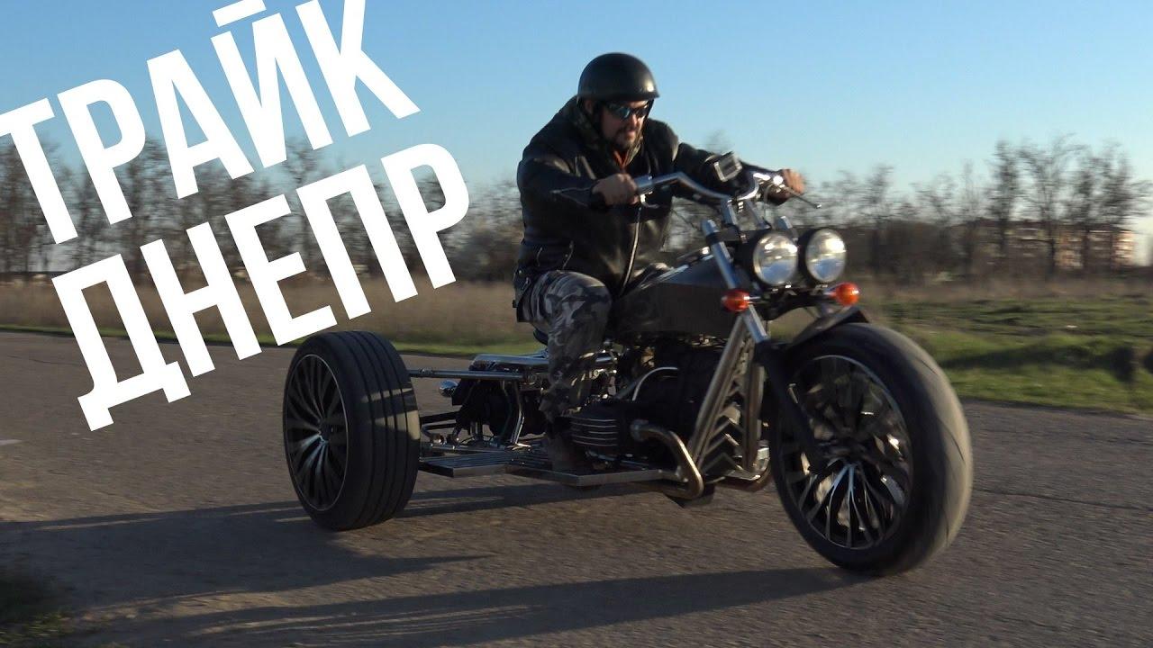 Мотоцикл внедорожный своими руками фото 491