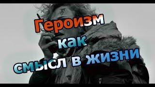 (Мыслю вслух) Сериал - Чёрное зеркало - 4 сезон 5 серия ( 2011-... )(17+)