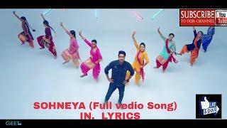 Sohneya(full song Lyrics) GURI FEAT. Sukhe. (parmish Verma) latest song 2017